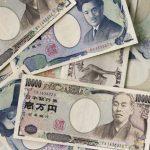 引き寄せの法則でお金を生み出す7つのポイント