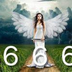 エンジェルナンバー666 天使が教える7つのメッセージ