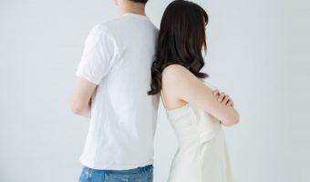 婚活に疲れたら・・・あなただけの幸せ〜5つの処方箋